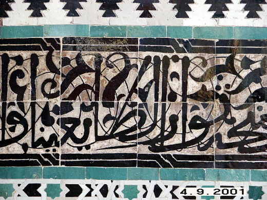 Green, the color of Islam, predominates on Fes walls and doors.