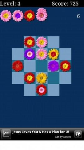 """Daisy Garden Lite"" is another free wallpaper app."