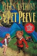 "Front cover of ""Pet Peeve"" by Piers Anthony"