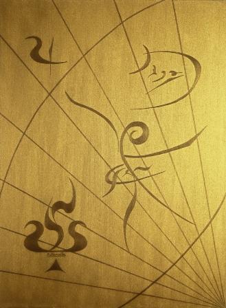 MOON DANCER Original Painting by  Robert G. Kernodle