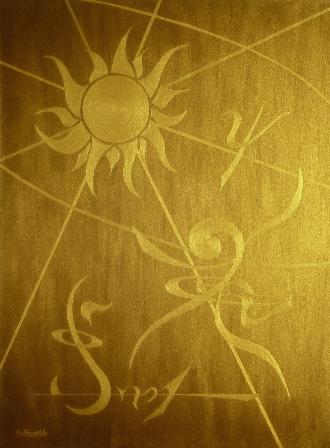 SUN DANCER Original Painting by Robert G. Kernodle