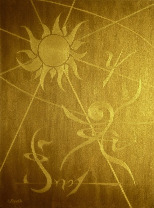 SUN DANCER Original Painting by Robert G. Kernodle
