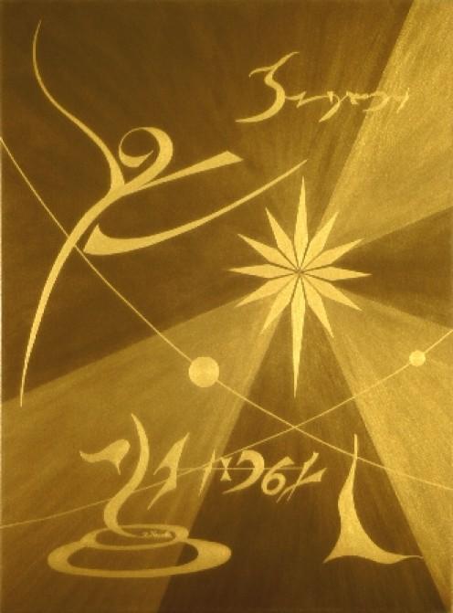 STAR DANCER Original Painting by Robert G. Kernodle
