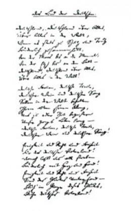 Hoffmann von Fallersleben's manuscript of Das Lied der Deutschen. The original is kept in Krakw, Poland in the Berlinka collection.