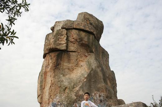 Amah Rock