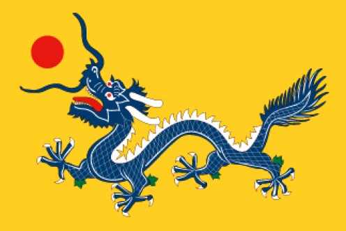 The Chinese Flag of the 1890s. (Photos this page public domain)
