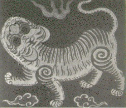 Old flag of Taiwan, 1895.