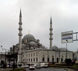 another great mosque
