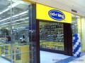 CD-R King Branches in Metro Manila