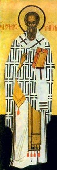 Simeon of Jerusalem