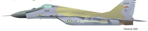 Iranian aircraft