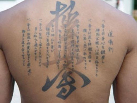 Chinese Full Back Tattoo Design - Tattoos For Men