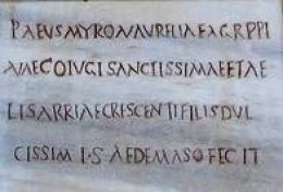 Roman Capitals--which we now call UPPER CASE