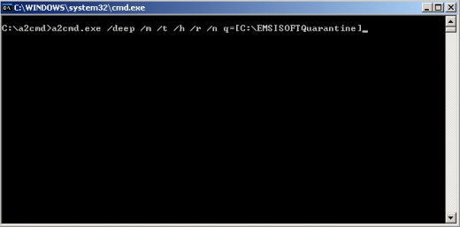 EMSISOFT anti-malware command-line scanner DEEP scan setup