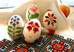 Embroidered Egg
