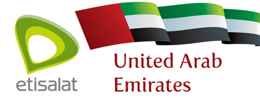 Etisalat United Arab Emirates - Codes | HubPages