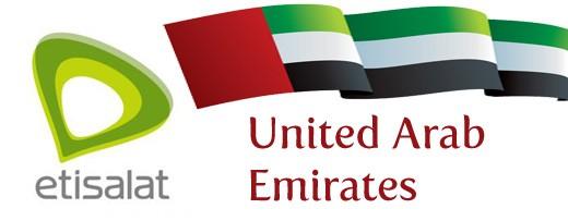 Etisalat United Arab Emirates - Codes | HubPages
