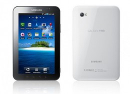 Samsung Galaxy Tab - with white back
