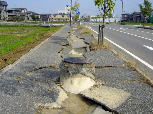 A giant crack opened in the ground after the 2004 Chuetsu earthquake in Japan. The force of that earthquake, and the damage and death toll, were nothing compared to the March 2011 earthquake there.