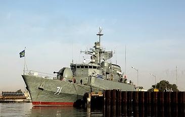 Iran's Alvand