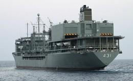 Iran's Kharg supply ship