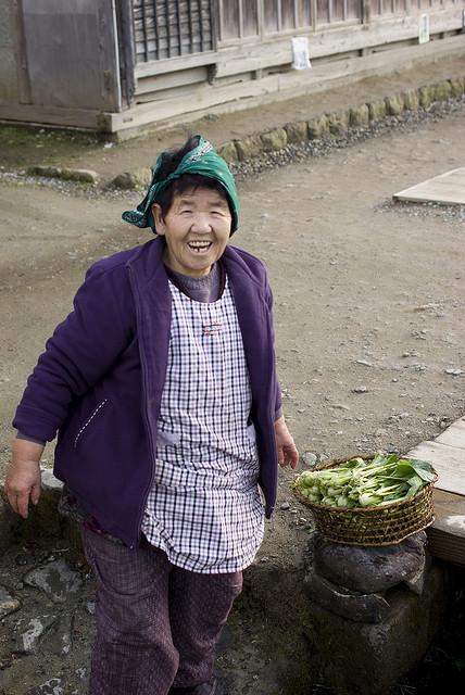 People of Fukushima