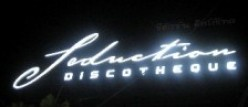 Seduction Discotheque In Patong Beach, Nightclub For Phuket's Elite?