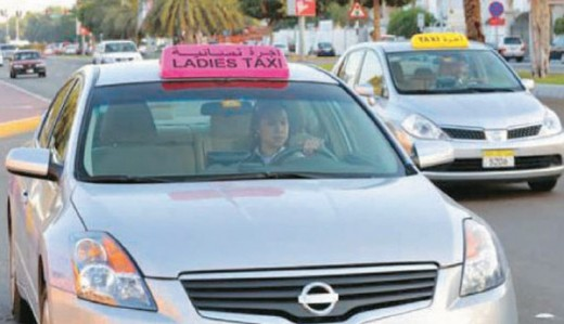 Ladies taxi. The word TAXI on the roof sign is important as this distinguishes it from a private hire