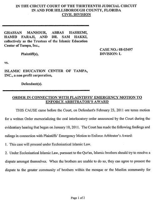 ACTUAL COURT ORDER