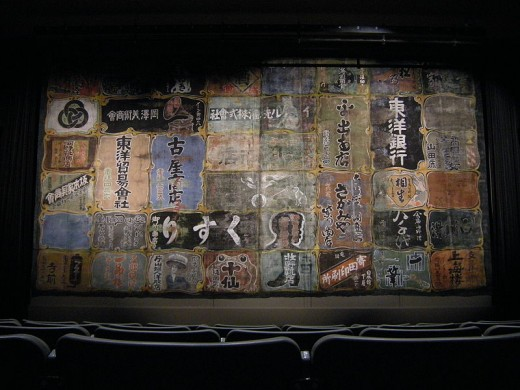 Curtain, former Nippon Kan Theatre, Seattle.  Photo by Joe Mabel.  Image courtesy photographer and Wikimedia Commons.