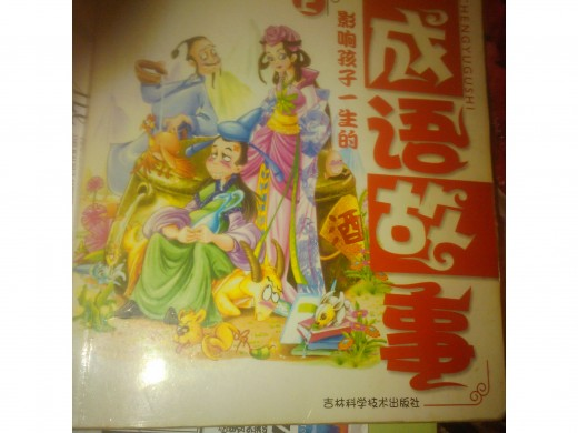 """The title of the book could be translated as """"idioms explained"""".  The caption to the left of the title, """"can influence children for life""""."""