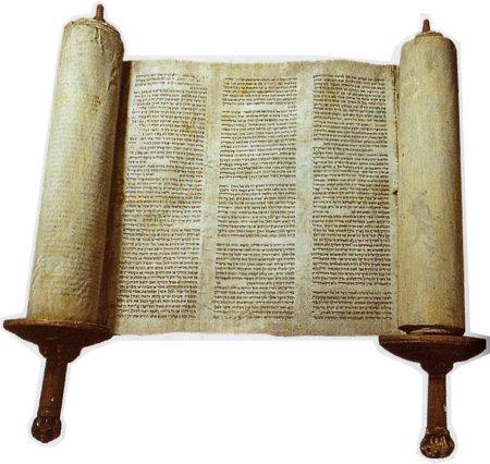 The Torah (in Hebrew)