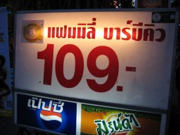 Just a 109 baht, a little under $4 USD per person.