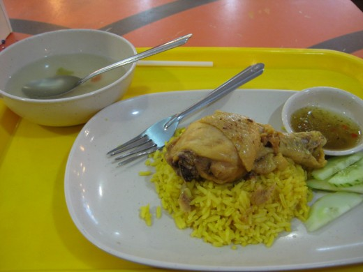 Halal chicken with rice pilaf