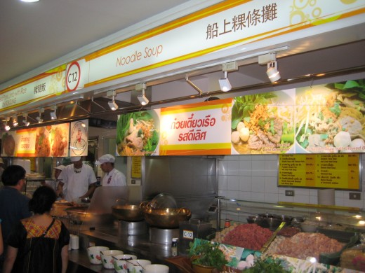 A stall at MBK food court