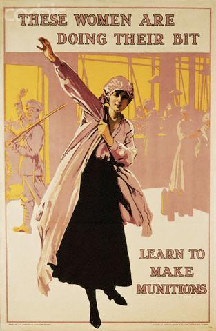 Munition Recruitment Poster 1914-1918