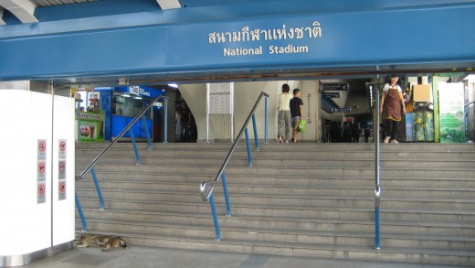 National Stadium BTS station