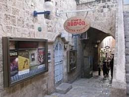 Alleyway in Old Jaffa