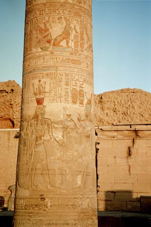 Edfu / Kom Ombo Temple - Egypt Tour of The Ancient Wonders