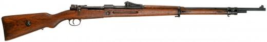 Mauser 'Gewehr 98'
