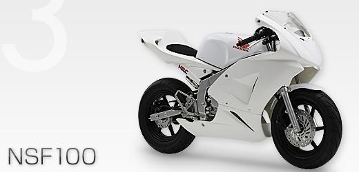 Honda NSF100 - a small bike with a big bite.
