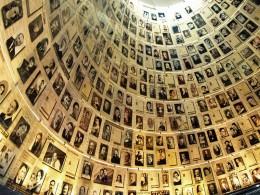 Hall of Names from Yad Vashem