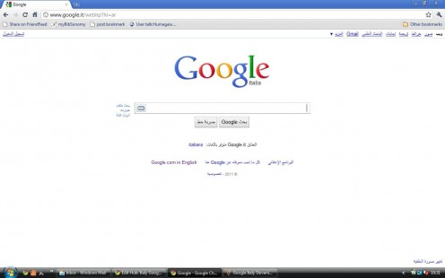Google IT in Arabic