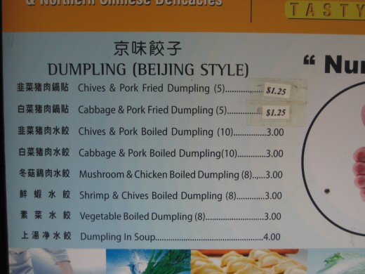 Tasty Dumplings menu