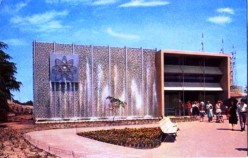 Circarama Exhibiton Building as it appeared in the 1950's (Courtesy of Disneyland Postcards.com)