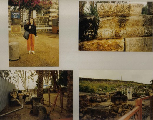 Kapernaum, Israel
