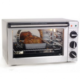 Countertop Convection Oven Best Buy : What is the best countertop convection oven