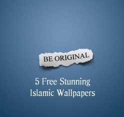 5 Free Islamic Wallpapers for your desktop