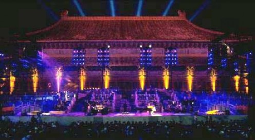Concert at the Forbidden City