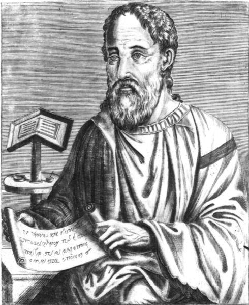 The notable Church historian Eusebius of Caesarea